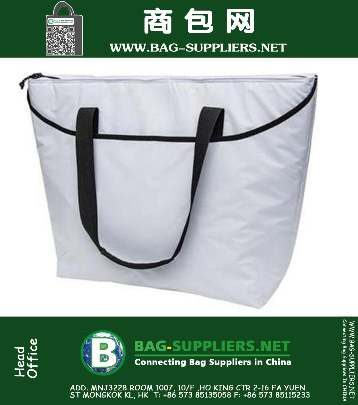 50 Can Tote, ZY-TLCA0079
