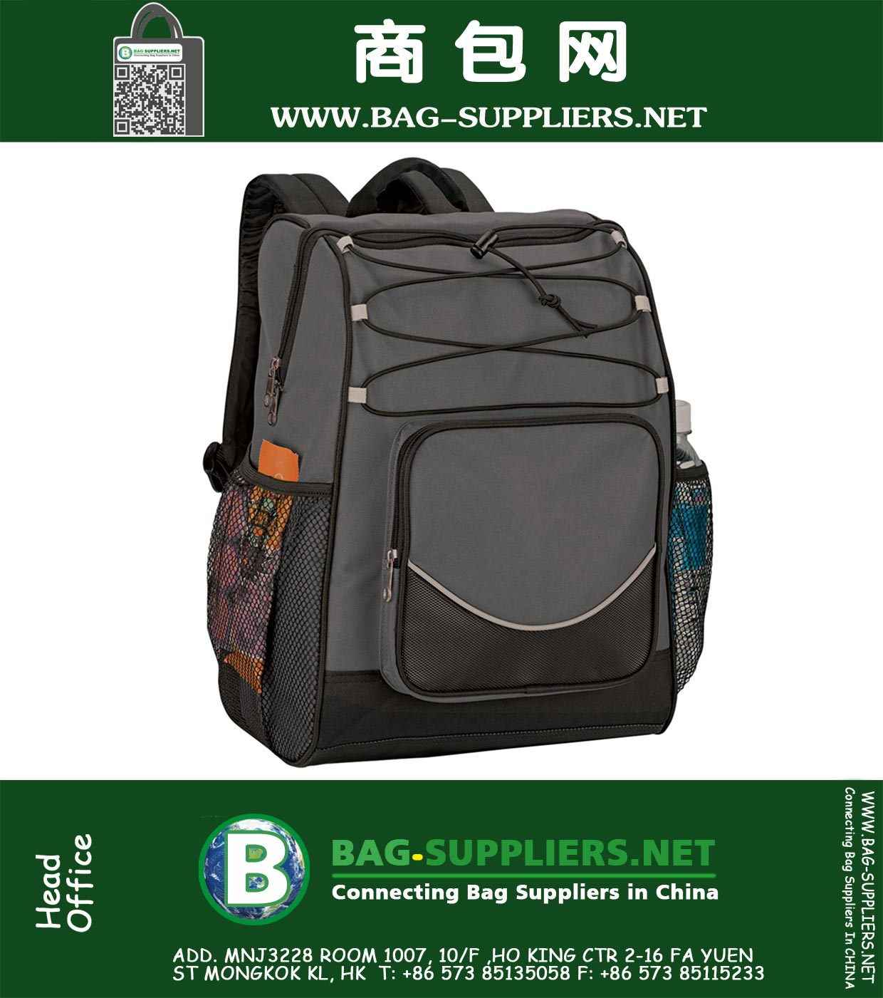 Backpack Cooler, ZY-TLCA0084
