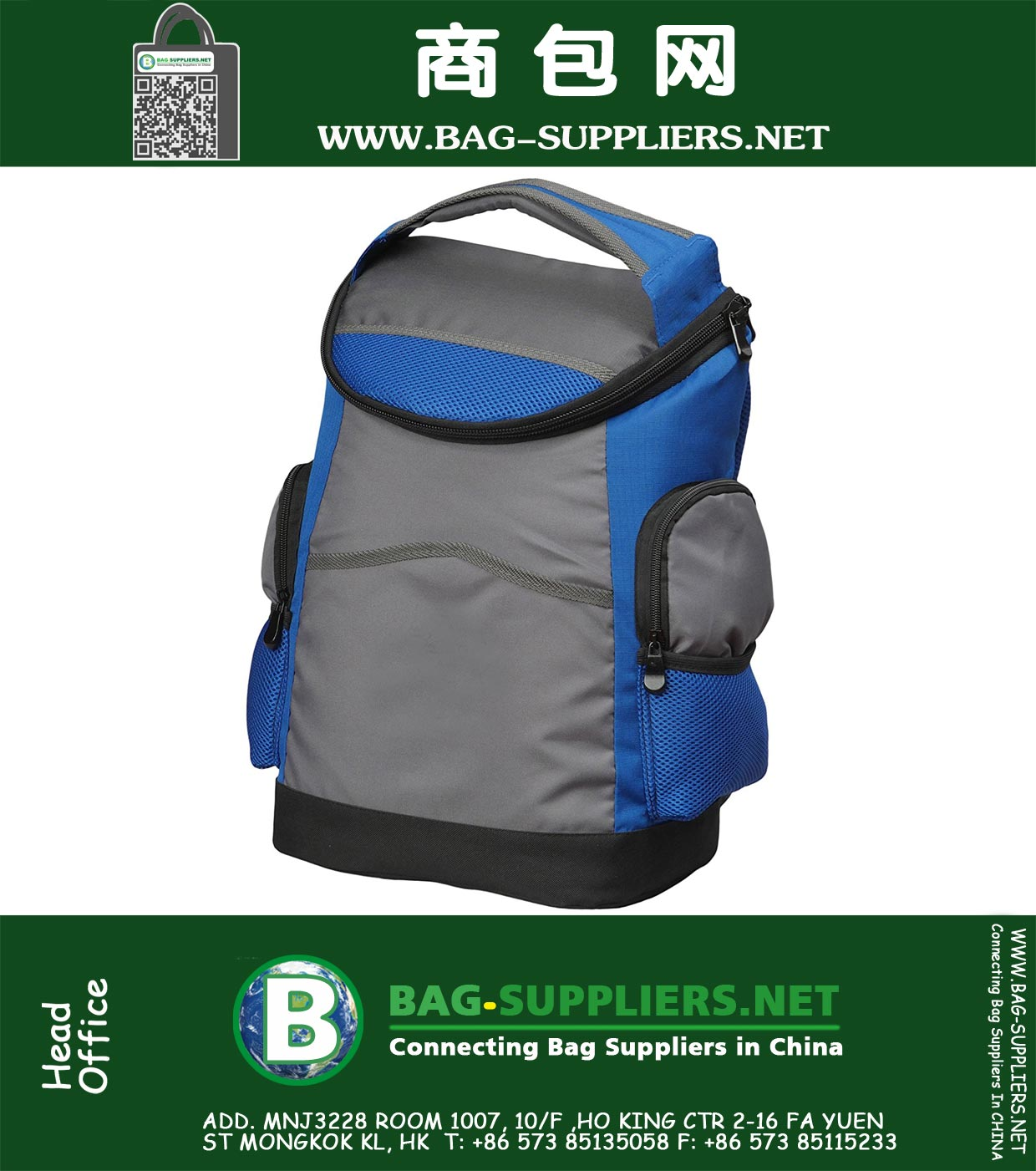 Chest Insulated Rucksack Cooler 20 Can Marine-Cooler Leichte ...