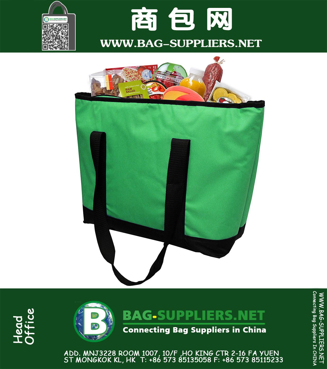 Insulated Grocery Bag Shopping Tote with WATERPROOF LINING and ZIPPER Closure - Extra Large Heavy Duty Nylon, ZY-TLCA0078