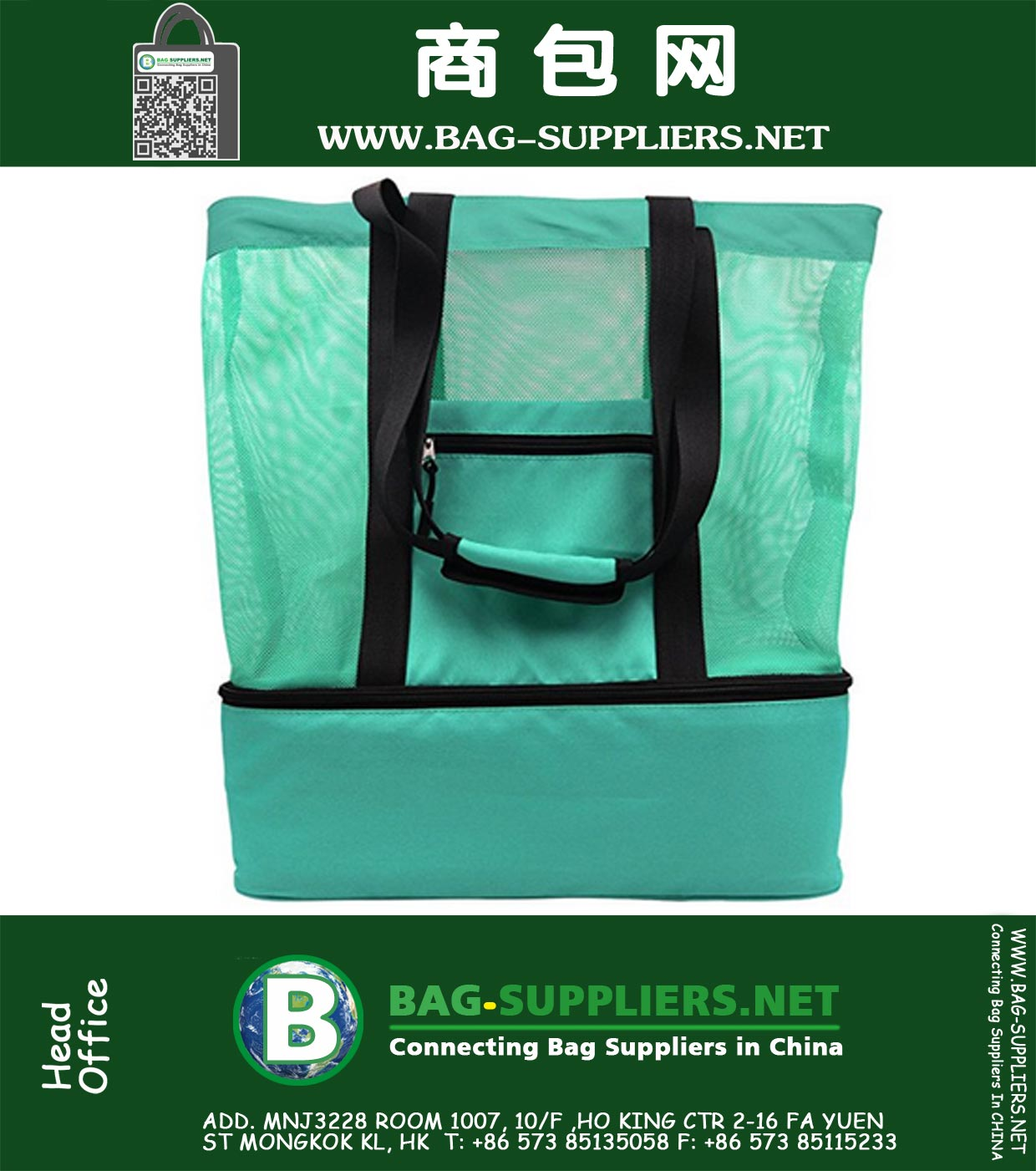 3e66c725fba4 Mesh Beach Tote Bag with Insulated Picnic Cooler Ice Bags, Green 40L ...