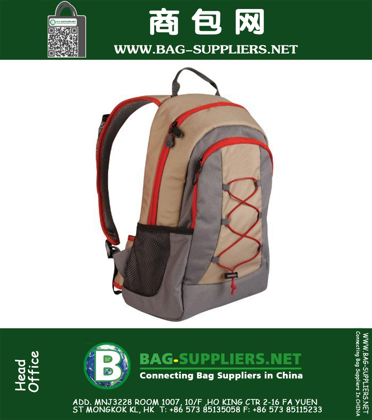 Soft Backpack Cooler, ZY-TLCA0083