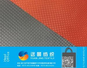 Diamond Lattic Lining Fabric