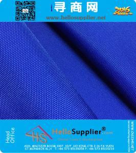 420D Fabric
